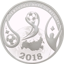 15 Ruble 2017, Transnistria (Pridnestrovie), 2018 Football (Soccer) World Cup in Russia