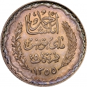5 Francs 1935-1936, KM# 261, Tunisia, Ahmed Bey
