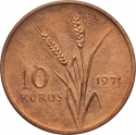 10 Kuruş 1971-1974, KM# 898, Turkey, Food and Agriculture Organization (FAO), Agricultural Progress