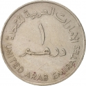 1 Dirham 1973-1989, KM# 6.1, United Arab Emirates, Zayed bin Sultan Al Nahyan