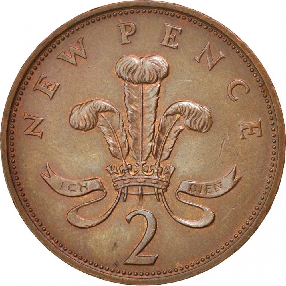 2 Pence United Kingdom (Great Britain) 1992-1997, KM# 936a