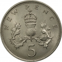 5 New Pence 1968-1981, KM# 911, United Kingdom (Great Britain), Elizabeth II