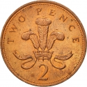 2 Pence 1998-2004, KM# 987a, United Kingdom (Great Britain), Elizabeth II