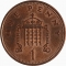 1 Penny 1985-1992, KM# 935, United Kingdom (Great Britain), Elizabeth II