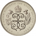 5 Pounds 1990, KM# 962, United Kingdom (Great Britain), Elizabeth II, 90th Anniversary of Birth of the Queen Mother