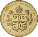 5 Pounds 1990, KM# 962b, United Kingdom (Great Britain), Elizabeth II, 90th Anniversary of Birth of the Queen Mother