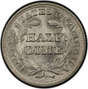 5 Cents 1838-1853, KM# 62, United States of America (USA)
