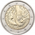2 Euro 2011, KM# 426, Vatican City, Pope Benedict XVI, World Youth Day, Madrid 2011