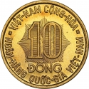 10 Dong 1974, KM# 13, Vietnam, South (Republic), Food and Agriculture Organization (FAO)