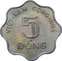 5 Dong 1966, KM# 9, Vietnam, South (Republic)